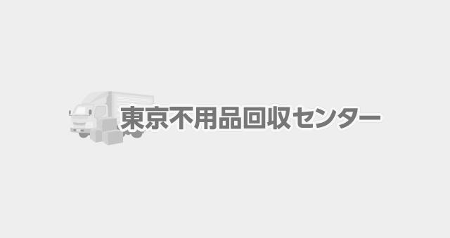 東京都三鷹市 神奈川県川崎市 引越しのお手伝い
