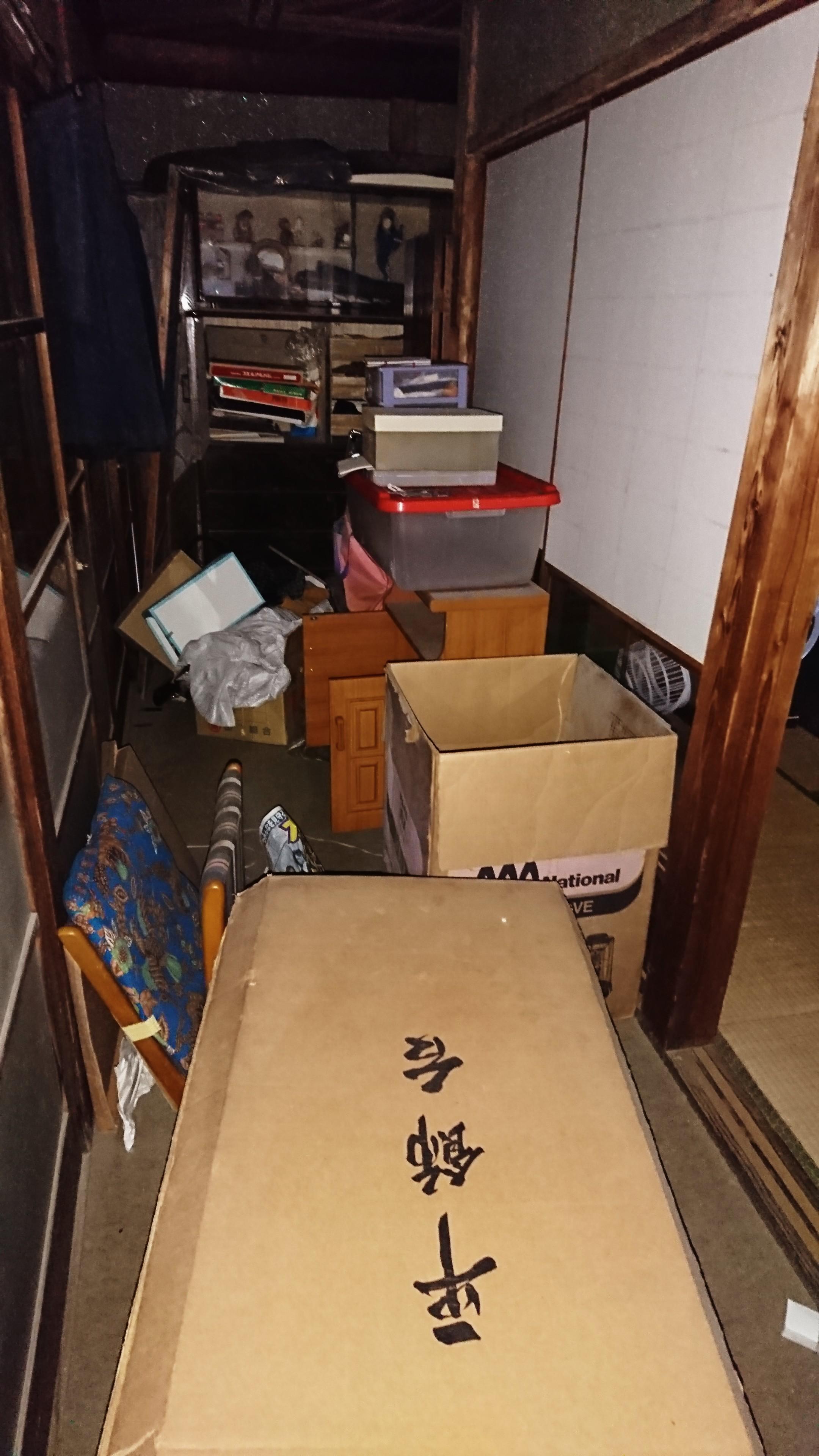 東京都杉並区 店舗型住居 不用品選別 大型業務用冷蔵庫撤去