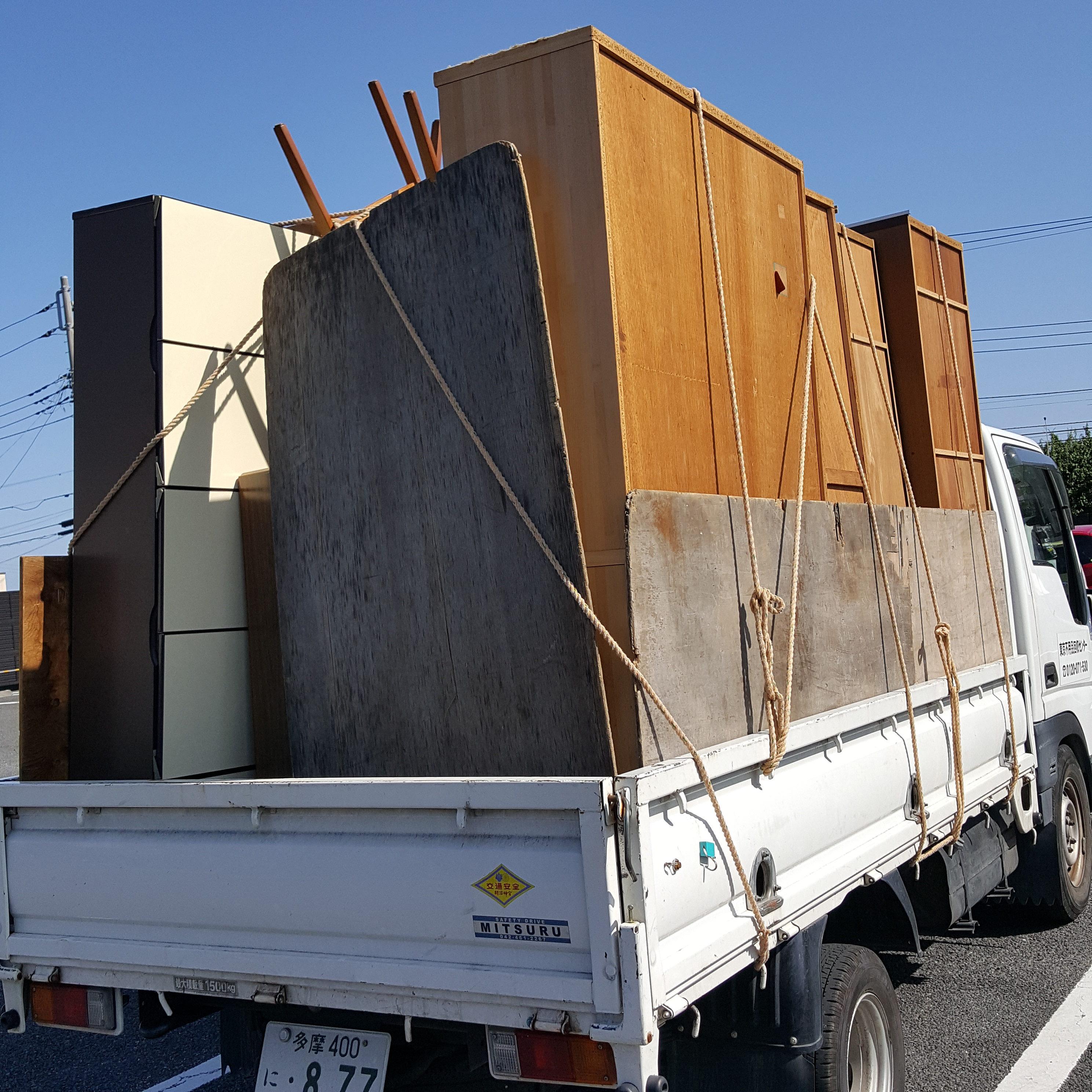 東京都多摩市 団地5階 家具回収