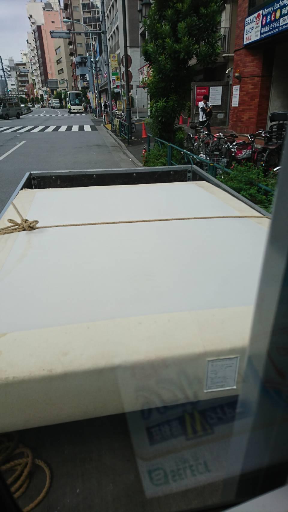 東京都新宿区  ベッドマット回収
