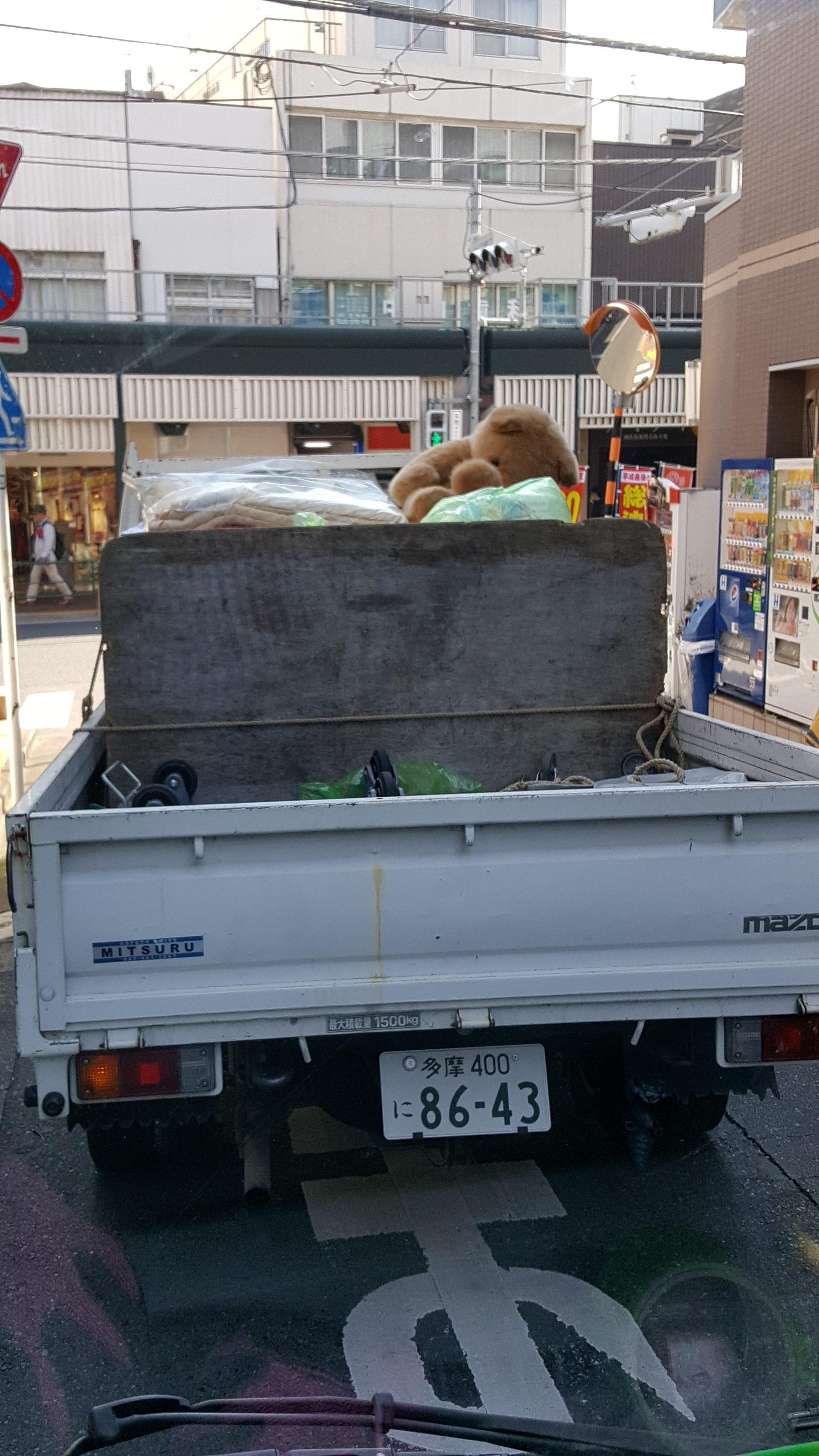 東京都世田谷区 不用品回収