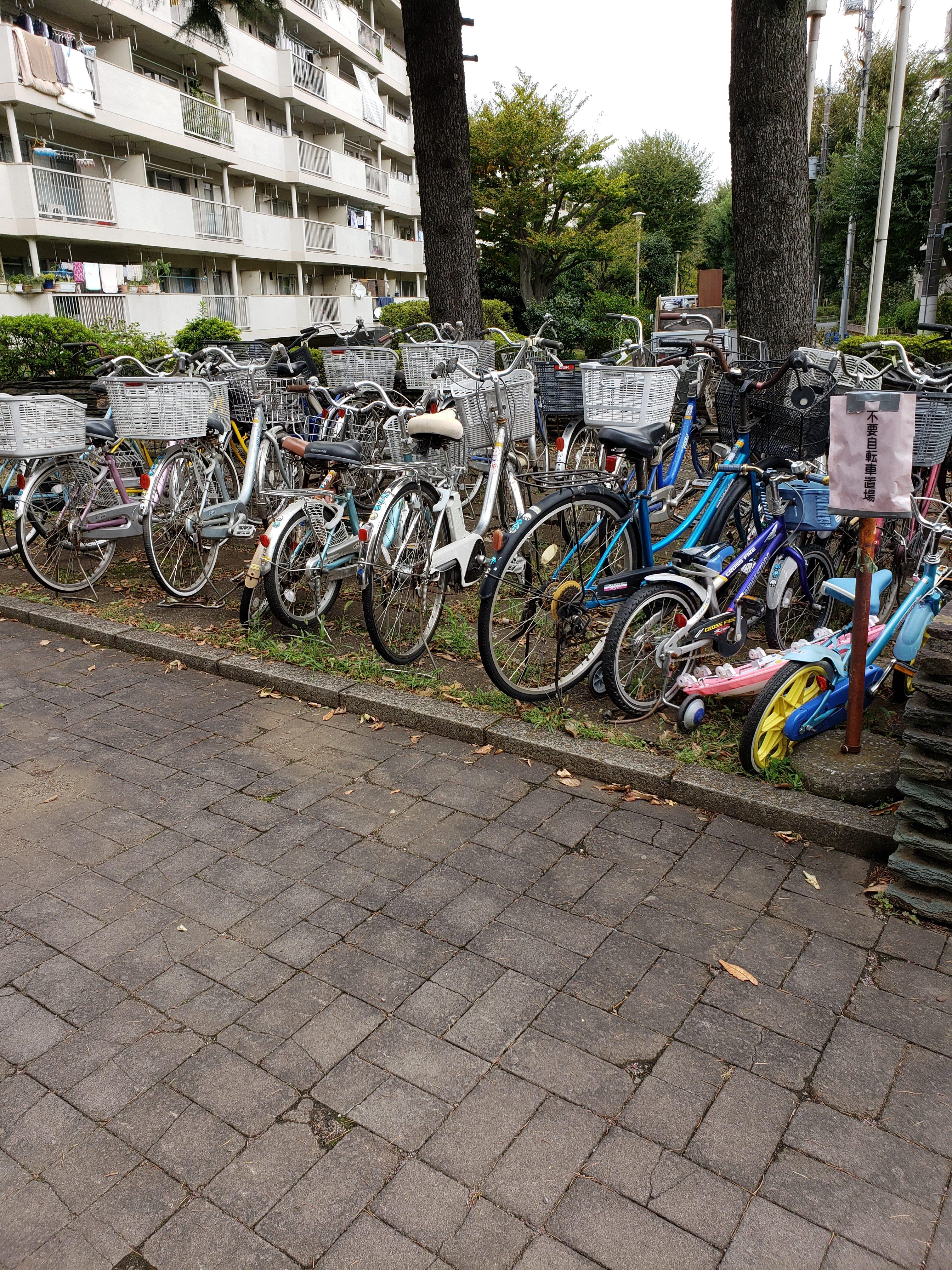 東京都練馬区 不用品回収
