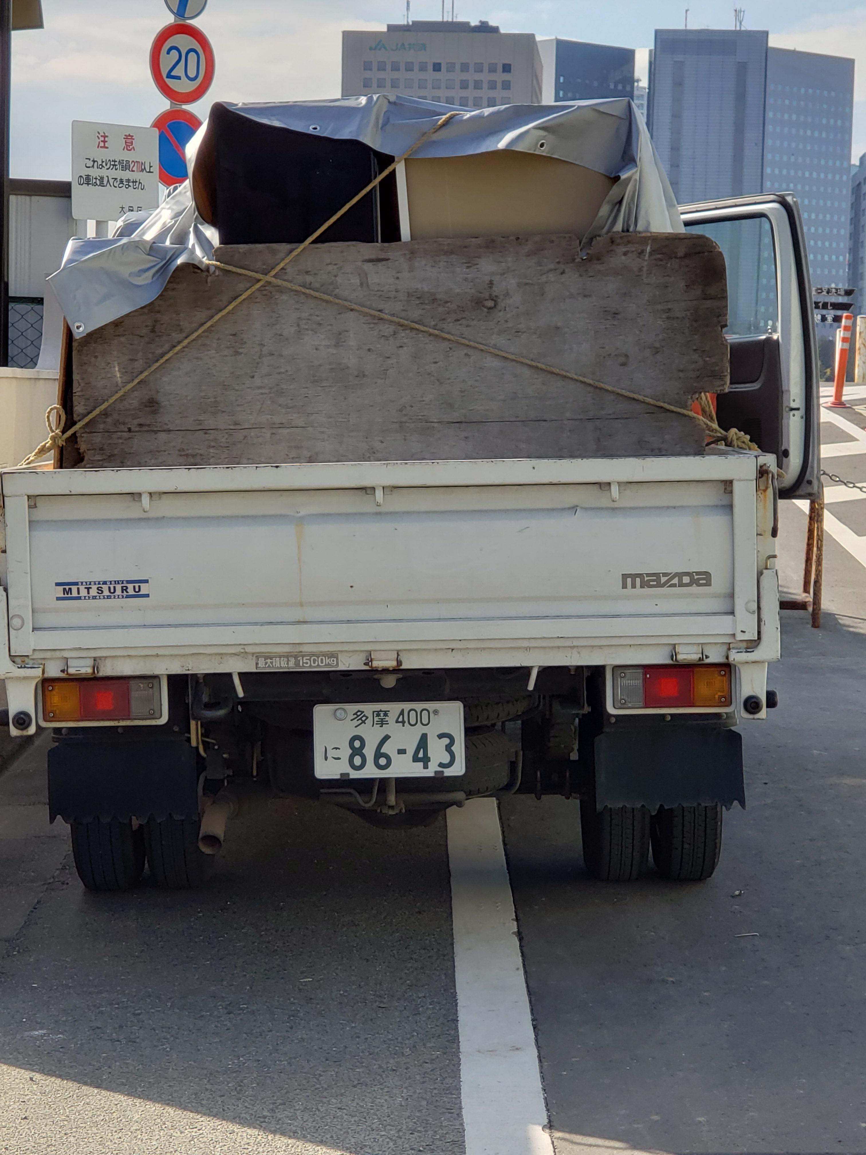 東京都板橋区 倉庫の不用品回収