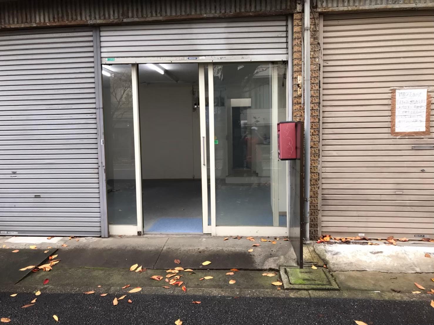 東京都渋谷区 事務所の不用品回収