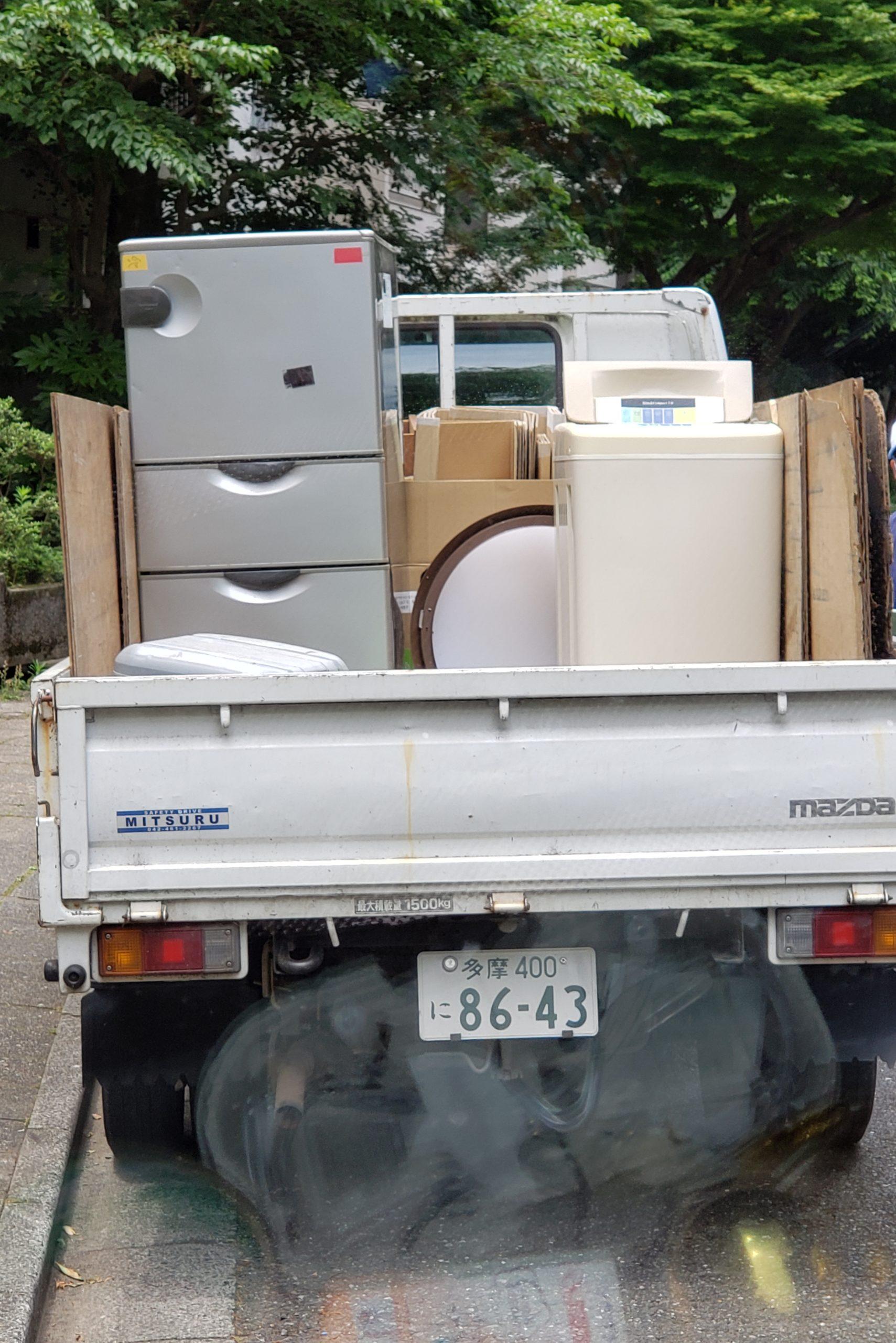 東京都中野区 不用品回収